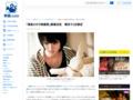 「満島ひかり映画祭」開催決定 横浜で1日限定 : 映画ニュース - 映画.com