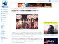 森山未來「モテキ」興収20億突破確実の好スタート : 映画ニュース - 映画.com