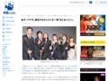金子ノブアキ、暴走するキャストを一喝「まとまってこ!」 : 映画ニュース - 映画.com