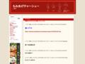 もみあげチャ?シュ? : 長澤まさみのS●Xを描いてしこってる - ライブドアブログ
