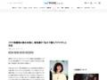ブドウ柄着物の鈴木京香に、菊地凛子「私の下着もブドウです」と対抗 | エンタメ | マイナビニュース