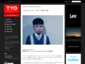"TYO magazine » Japanese Soul!!インタビュー ""在日ファンク 浜野謙太""(後編)"