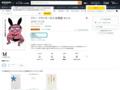 Amazon.co.jp: リリー・フランキーの人生相談: リリー フランキー: 本