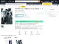 Amazon.co.jp: IQUEEN VOL.1 長澤まさみ (PLUP SERIES): TAKAKI_KUMADA: 本