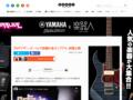 金子ノブアキ : 月9『ブザー・ビート』で話題の金子ノブアキ、試聴公開 / BARKS ニュース