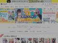 モテキ:青年マンガ:久保ミツロウ  - 電子書籍・コミックはeBookJapan