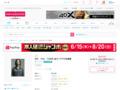 SEE YOU THERE 金子ノブアキ写真集【Books】-金子ノブアキ 発売国:日本|古典|文芸|エルパカBOOKS|HMV ONLINE CD、DVDの通販-ゲーム、書籍、 タレントの写真集はもちろん、エルパカBOOKSでは電子書籍も!