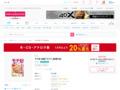 モテ記 映画『モテキ』監督日記【Books】-大根仁 発売国:日本|アート・エンタメ|エルパカBOOKS|HMV ONLINE CD、DVDの通販-ゲーム、書籍、 タレントの写真集はもちろん、エルパカBOOKSでは電子書籍も!