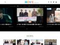 オススメ映画 | 映画/DVD/海外ドラマ | MOVIE Collection [ムビコレ]