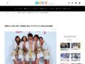 NEWS | 映画/DVD/海外ドラマ | MOVIE Collection [ムビコレ]