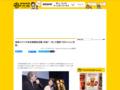 満島ひかりが海老蔵裏話披露、映画「一命」の撮影で赤ちゃんに苦戦。 | Narinari.com