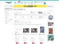 麻生久美子 CD(アルバム、シングル)、DVD、Blu-ray、GOODS他一覧