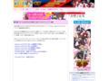 映画「モテキ」BD&DVD3月発売。久保ミツロウのコメンタリー収録 :おた☆スケ