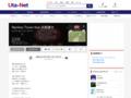 Nonkey Tosan feat.浜野謙太 - センチメンタル・シティ・ロマンス - 歌詞 : 歌ネット
