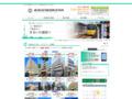東京都台東区|三ノ輪,荒川区の賃貸物件情報サイト まるいけ建設