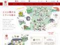 ココロファームビレッジ(株式会社 飯田スタジオ)