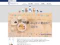 木村ミルクプラント株式会社(ツクルデザイン株式会社)