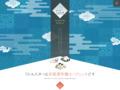 リトルスター・コピーライトマネージメント【音楽著作権エージェント】(株式会社テトラトーン)