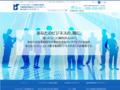 行政書士事務所 株式会社ビジネスサポート