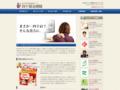 四十肩 治療館 四十肩の治療、対処法、予防法についての総合情報サイトです。全国治療検索. 介護治療を行っている治療院を都道府県別に検索することができます。