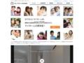 アルトホーム:盛岡市で月々3万円〜の新築一戸建てマイホーム