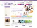 イオンモール姫路大津歯科 インプラントセンター姫路
