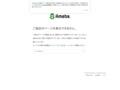 小澤亮太ブログ