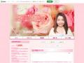 http://ameblo.jp/rudorufu77/entry-10012010916.html
