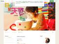柴田かよこブログ