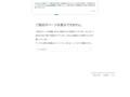 志田友美ブログ