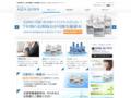 株式会社アクアクイーン|水素水、RO水、家庭用・業務用浄水器販売