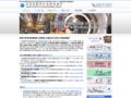 特許申請・特許出願、商標登録の特許事務所は神奈川・東京の国際特許事務所