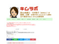 【平成28年〜】預金利息手取り額から、所得税復興所得税を計算する方法! : kimutax カフェ(きむカフェ)