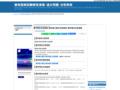 漢字検定合格発表