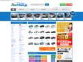 中古車検索サイトカータウン.jp