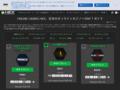 カジノHEX - 日本の人気オンラインカジノ集