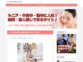 シニア中高年に人気!恋人探しサイト!