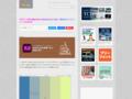デザインで色の組み合わせを決めるのに役立つ便利なオンラインツールのまとめ | コリス