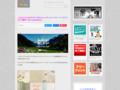 ノスタルジックなデザインがかわいいヴィンテージペーパーのテクスチャ素材 -The CoffeeShop | コリス