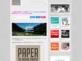 この素材の質感スゴイ!実際にスキャンして作成された商用利用無料の紙・ペーパーのテクスチャ素材 | コリス