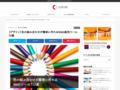 【色の見本】デザインする際に使える!10個のweb配色ツール | creive【クリーブ】