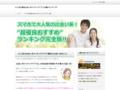 無料出会いスマホアプリ!超優良ランキング!!
