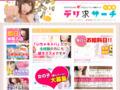 【デリ求.jp】大阪の高収入デリ求人情報