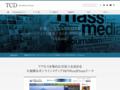 WordPressテーマ「Opinion (tcd018)」 | ワードプレステーマTCD