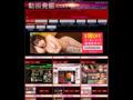 動画発掘.com
