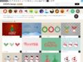 クリスマス | クリスマス・ハロウィン、お正月イラストEVENTs Design