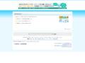 フライトムービー 空撮・ビデオ編集|青森県八戸市