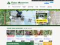 自然共生型アウトドアパーク フォレストアドベンチャー FOREST ADVENTURE