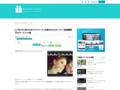 【まとめ】流行の加工やコラージュ写真を作れるオンライン画像編集Webサービス14選 | フリーソフトコミュ