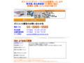 ガスコンロ、ガスレンジの買取 東京都のリサイクルショップサムネイル
